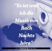 【CDシングル】バッハの旋律を夜に聴いたせいです。