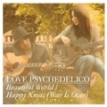 【CDシングル】Beautiful World/Happy Xmas(War Is Over)