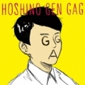 【CDシングル】ギャグ