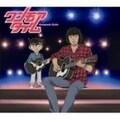 【CDシングル】ワンモアタイム