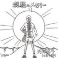 【CDシングル】潮騒のメモリー