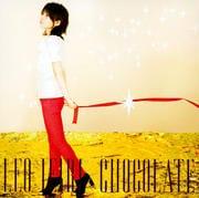 【CDシングル】チョコレート(完全生産限定盤A)