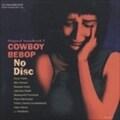 カウボーイビバップ NO DISC オリジナルサウンドトラック2