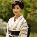 長山洋子スペシャルベスト 〜瀬戸の晩夏〜 (2枚組 ディスク2)