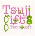 つじギフト〜10th Anniversary BEST〜 (2枚組 ディスク2)