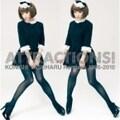 ATTRACTIONS!KONISHI YASUHARU remixes 1996-2010 (2枚組 ディスク2)