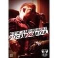 ROCK&SOUL 2010-2011 LIVE (2枚組 ディスク1)