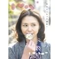 Kyon30 -なんてったって30年!- (2枚組 ディスク2)