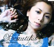 【CDシングル】Beautiful