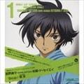 【CDシングル】「機動戦士ガンダム00」VoiceActorSingle I『Soup』/『箱空』