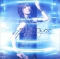 【CDシングル】Brain Diver