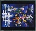 劇場版 機動戦士ガンダムOO A wakening of the Trailblazer オリジナルサウンドトラック (2枚組 ディスク2)