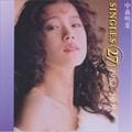 シングルス27 1982-1991 (2枚組 ディスク1)