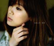 【CDシングル】おかえり
