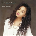 CRYSTALS 25th Anniversary Best (2枚組 ディスク1)