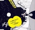 【CDシングル】マタ逢ウ日マデ2010〜冨田流〜