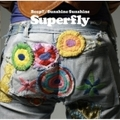 【CDシングル】Beep!!/Sunshine Sunshine