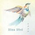 【CDシングル】Blue Bird