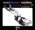 【CDシングル】monochrome rainbow