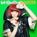 【CDシングル】ファッションモンスター