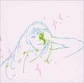 【CDシングル】フィーバー