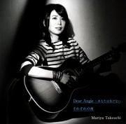【CDシングル】Dear Angie〜あなたは負けない/それぞれの夜