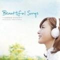 Beautiful Songs 〜ココロカラ ウツクシク〜
