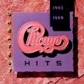 グレイテスト・ヒッツ 1982〜1989