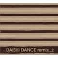 DAISHI DANCE remix・・・2 (2枚組 ディスク1)