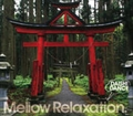 beatlessBEST... Mellow Relaxation. (2枚組 ディスク1)