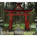 beatlessBEST... Mellow Relaxation. (2枚組 ディスク2)
