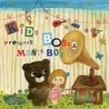 キッズ・ボッサ プレゼンツ ミュージック・ボックス (2枚組 ディスク1) うとうと編 [オルゴール][インストゥルメンタル]