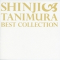 Best Collection〜いい日旅立ち〜+オリジナル・カラオケ (2枚組 ディスク2)