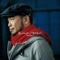 【CDシングル】赤いマフラー/お元気で!