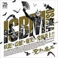 「ICBM OSAKA」-妖艶!+震撼!+爆笑!=究極炎上!!- (2枚組 ディスク2)