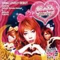 【CDシングル】Onara はずかしくないよ/ピラメキたいそう