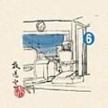 放送室(6) (10枚組 ディスク5)