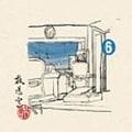 放送室(6) (10枚組 ディスク8)