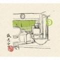 放送室(9) (10枚組 ディスク5)
