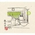 放送室(9) (10枚組 ディスク6)