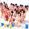 【CDシングル】ナギイチ<Type-C>