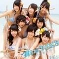 【CDシングル】僕らのユリイカ<Type-A>