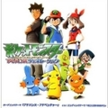 【CDシングル】アドバンス・アドベンチャー〜Advance Adventure〜