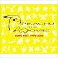 ピカチュウ・ザ・ムービー ソングベスト1998-2008 (3枚組 ディスク3)
