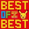 ポケモンTVアニメ主題歌 BEST OF BEST 1997-2012 (3枚組 ディスク1)