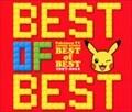 ポケモンTVアニメ主題歌 BEST OF BEST 1997-2012 (3枚組 ディスク3)