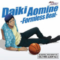 TVアニメ『黒子のバスケ』 ソロ・ミニアルバム Vol.5 青峰大輝 -Formless Beat-