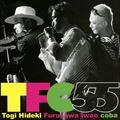 TFC55 [インストゥルメンタル]