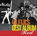 赤盤だぜ!! [SHM-CD] (2枚組 ディスク1)