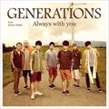 【CDシングル】Always with you